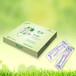 妇炎康妇科凝胶中药抑菌止痒去味紧致妇科排毒凝胶厂家代加工批发贴牌
