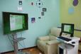 专业提供心理咨询室心理自主平衡身心反馈系统