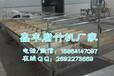 聊城市小型腐竹机新型腐竹机生产线多少钱一套