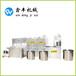 南平加工定做豆腐机厂家豆腐机操作方法包教包会