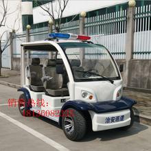专供南京地区电动巡逻车、老爷车,电动巡逻车价格、四轮电瓶车厂家图片