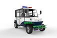 南京电动观光车、四轮电瓶车优质供应商
