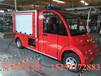 杭州电动(电瓶)消防车,社区消防车