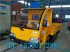 带门电动货车价格_潮州5吨电瓶货车有驾驶室
