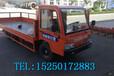 汕尾4吨电动载货车价格_四轮电瓶搬运车售价
