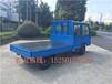 電動平板貨車哪里有得賣_唐山提供各種型號的電動貨車,電動平板車