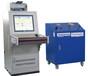 赛思特密封性测试装置高压泄漏检测设备