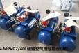 空气气体高压增压设备压缩空气压力增压器增压阀