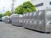 深圳组合式不锈钢水箱、组装式不锈钢水箱厂家直销