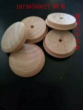 福建漳州大牛木制品楼梯配件木盖厂家荷木木盖批发