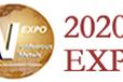 2020第十五屆(上海)國際有色金屬工業展覽會