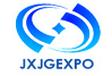 2020第二十屆(煙臺)國際機箱機柜及配套產品展覽會