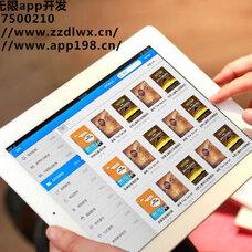 生活服务app开发,郑州生活服务app开发,河南生活服务app开发