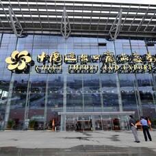 广州建材展展位申请,2018年建材展,广州建材展展位,广州建材展预定