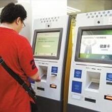 深圳自助终端设备厂家