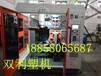 供应河北沧州塑料工艺品吹塑机(南瓜灯,骷髅头等)吹塑机