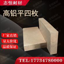 高铝平四枚平五六特大加长耐火砖黏土炉膛长条炉门盖板砖大尺寸图片