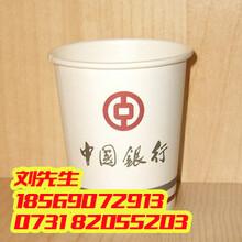 湘潭广告纸杯厂家湘潭一次性纸杯订做