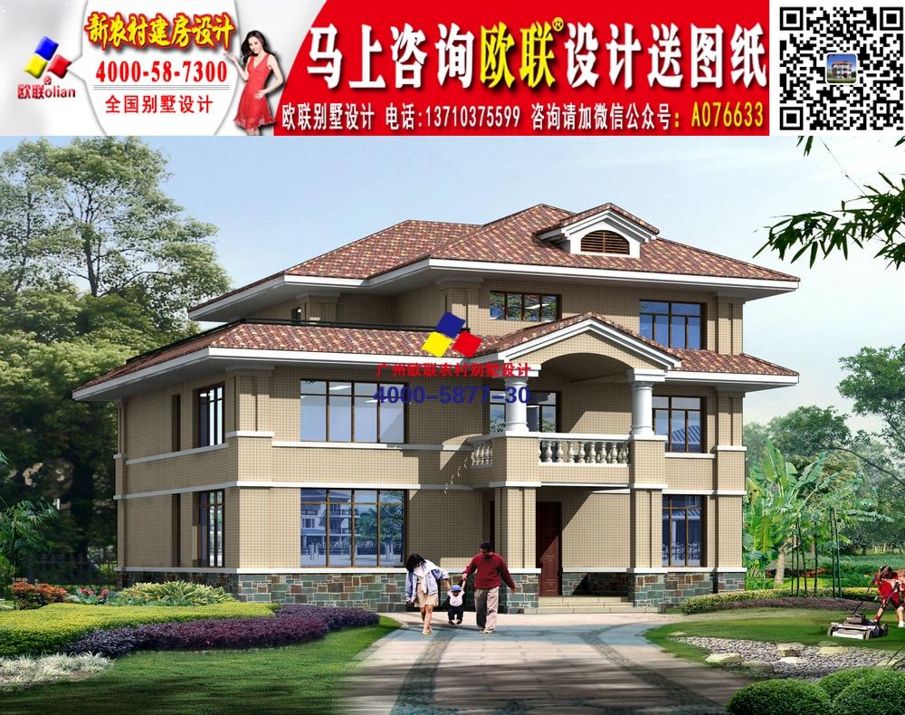 15万元以内农村别墅图自建房设计图y388