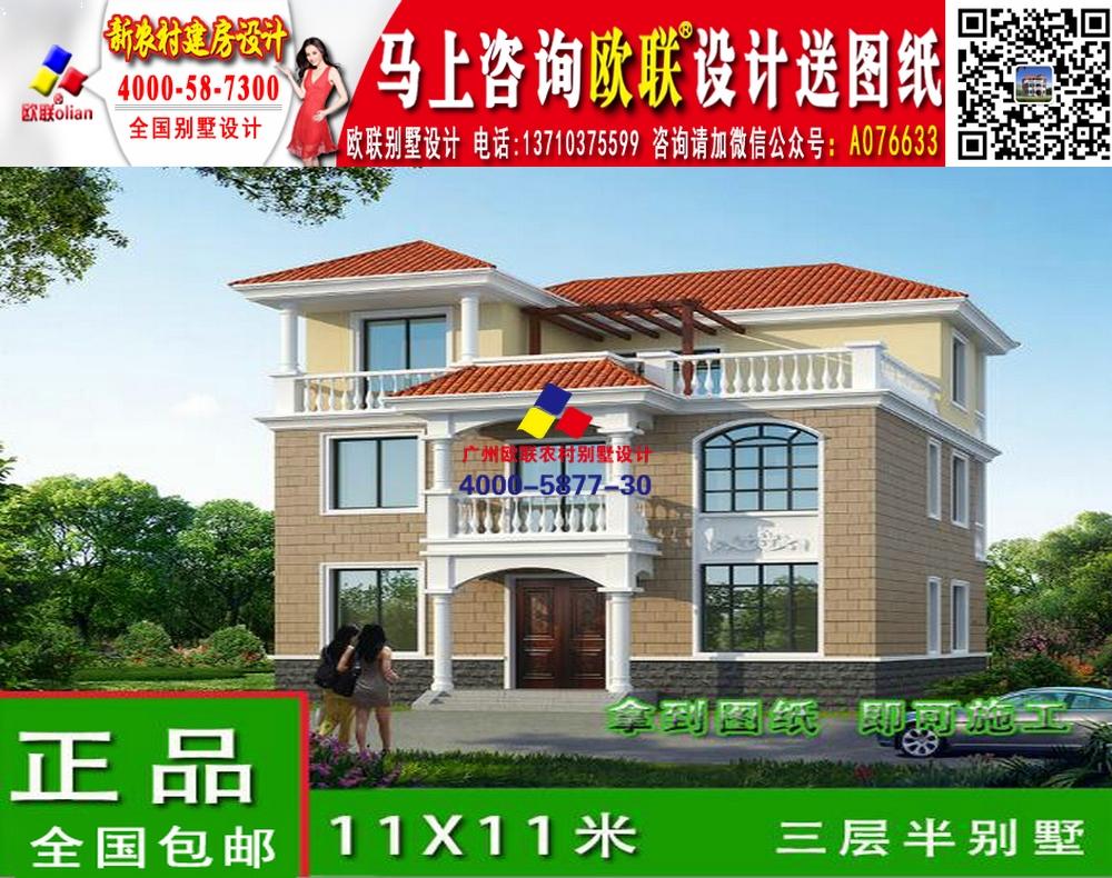 农村房屋户型设计图别墅图纸小洋楼y494