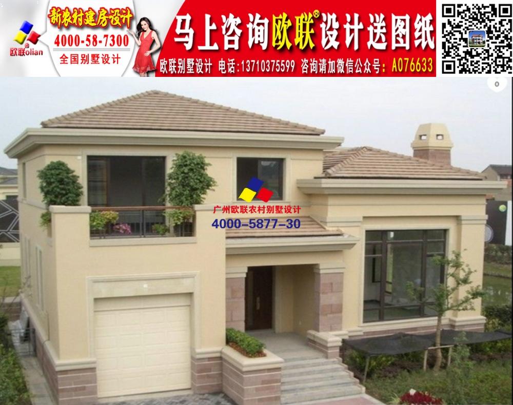 农村别墅户型设计图房屋两层y759