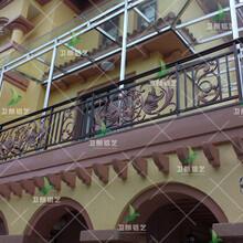 卫朗铝艺别墅阳台栏杆图片