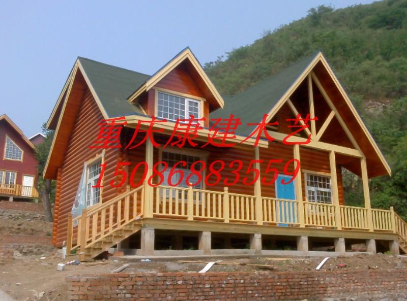 重庆防腐木木屋吊脚楼森林木屋生态木别墅户外木房子四合院