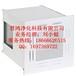 供应浙江地区君鸿高效送风口的构造及特点,高效送风口厂家大减价