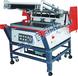 TP6585X斜臂机械式平面网印机