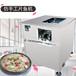 全自动鱼肉斜切片机器鱼类宰杀切段机鲜鱼片片机