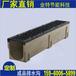 重庆成品排水沟YT300-20P尺寸_规格