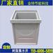 重庆树脂混凝土集水井