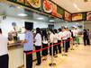 西安全城供应员工餐,活动餐,会议餐,企事业单位食堂承包