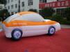 厂家直销充气广告模型充气汽车模型卡通产品模型定制