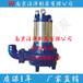 防爆潜水排污泵厂家耐腐蚀排污泵WQ型立式排污泵