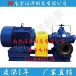 S型单级双吸离心泵生产厂家双吸离心泵双吸中开泵图片
