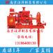 柴油机消防泵组柴油机水泵消防材质3CF认证消防泵厂家
