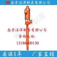立式多级消防泵厂家消防泵压力开关XBD消防泵