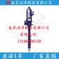 电动深井泵深水泵深井长轴泵流量扬程深井水泵天津深井泵