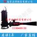 生活污水处理设备厂射流式潜水曝气机深水自吸式污水处理