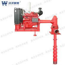南京汪洋制泵XBC消防泵耐磨柴油機消防泵自動化操作方便簡單
