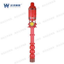 電動深井消防泵易維護易操作xbd消防泵型號全規格多