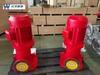 軸流消防泵XBD南京汪洋制泵水泵廠運行穩CCCF證質量好