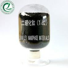 硼化钛纳米二硼化钛,微米二硼化钛,超细二硼化钛TiB2图片