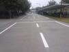 马路划线道路标线公司价格说明