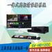 天影便携式一体机虚拟演播室演播室搭建工具导播切换台导播系统