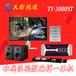 TY-8000ST非编高清非线性编辑工作站视频剪辑一体机