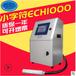 徐州進口噴碼機激光打碼機徐州板材噴碼機面粉合格證打碼