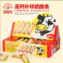 日本进口宝宝零食扇屋OHGIYA鳕鱼肠鳕鱼条芝士高钙补锌奶酪条图片