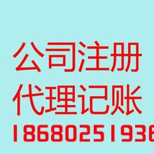 在广州,注册一家公司需要多少钱?广州税恩专业代理注册花都公司花都代理记账
